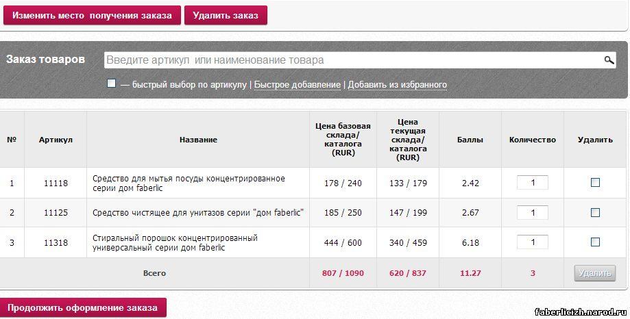 Сделать сайт на ucoz ижевск как выложить сервер samp-rp на хостинг как сделать бесплатно